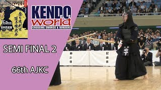 66th All Japan Kendo Championship - SEMI FINAL 2 — Kendo World