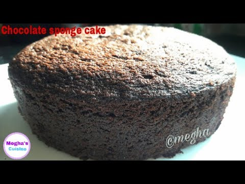 CHOCOLATE SPONGE CAKE(WITH EGG) RECIPE WITHOUT OVEN & WITHOUT PRESSURE COOKER