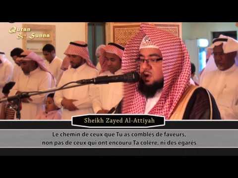 Sourate Ad-Dukhan/Qaf- Sheikh Zayed Al-Attiyah    زايد ال عطية