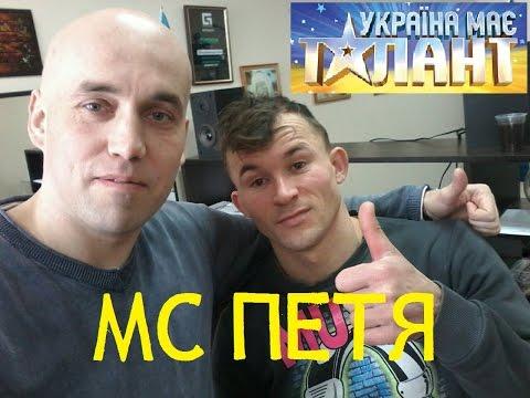 знакомства в україні