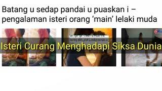 Download Lagu Batang U Sedap Pandai U Puaskan I – Pengalaman Isteri Orang 'main' Lelaki Muda MP3