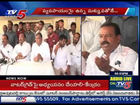 TRS MLAs Clarification Over Israel Tour : TV5 News