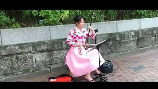 Tian Mi Mi ( Đàn Nhị ) Cùng Cô Gái Hàn