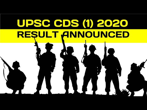 UPSC CDS (1) 2020 Result Announced | How To Check CDS Result?
