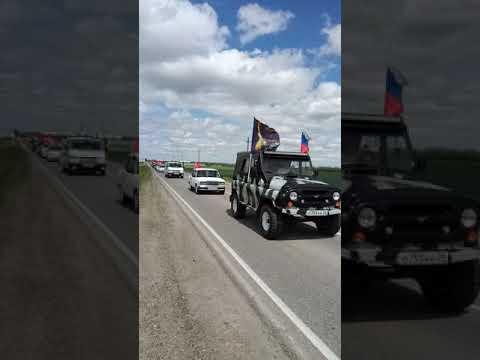 Факельное шествие в Новоалександровск