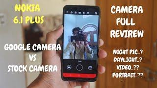 एक दिन और रात Nokia 6.1 Plus के Camera के साथ ( Camera Full Review )