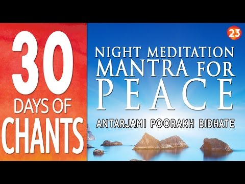 Day 23 - Night Meditation Mantra for Peace - ANTARJAMI PURAKH BIDHATE - 30 Days of Chants