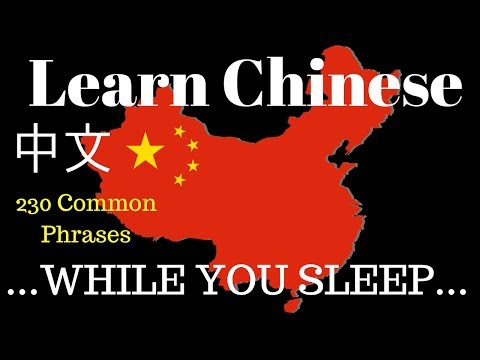 Learn Mandarin Chinese // Learn Chinese While You SLEEP// 23