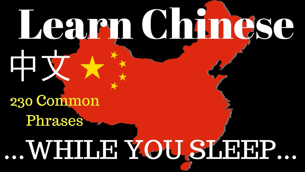 Learn chinese cartoons that sleep