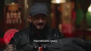Жаргон Галустяна в фильме Бабушка лёгкого поведения 2 HD