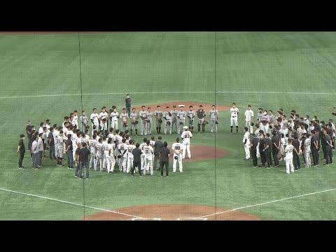 【ハイライト】史上初リアルジャイアンツカップ!二岡軍勝利!MVPは猛打賞湯浅大【巨人】【紅白戦】