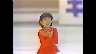 伊藤みどり Midori Ito 11 years old - 1980 NHK Trophy Short Program (参考演技)