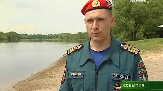 Дно Десны в районе железнодорожного вокзала Брянск 1 обследовали водолазы 18 05 18