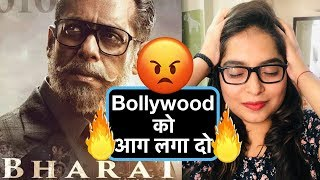 Bharat Movie REVIEW | Deeksha Sharma
