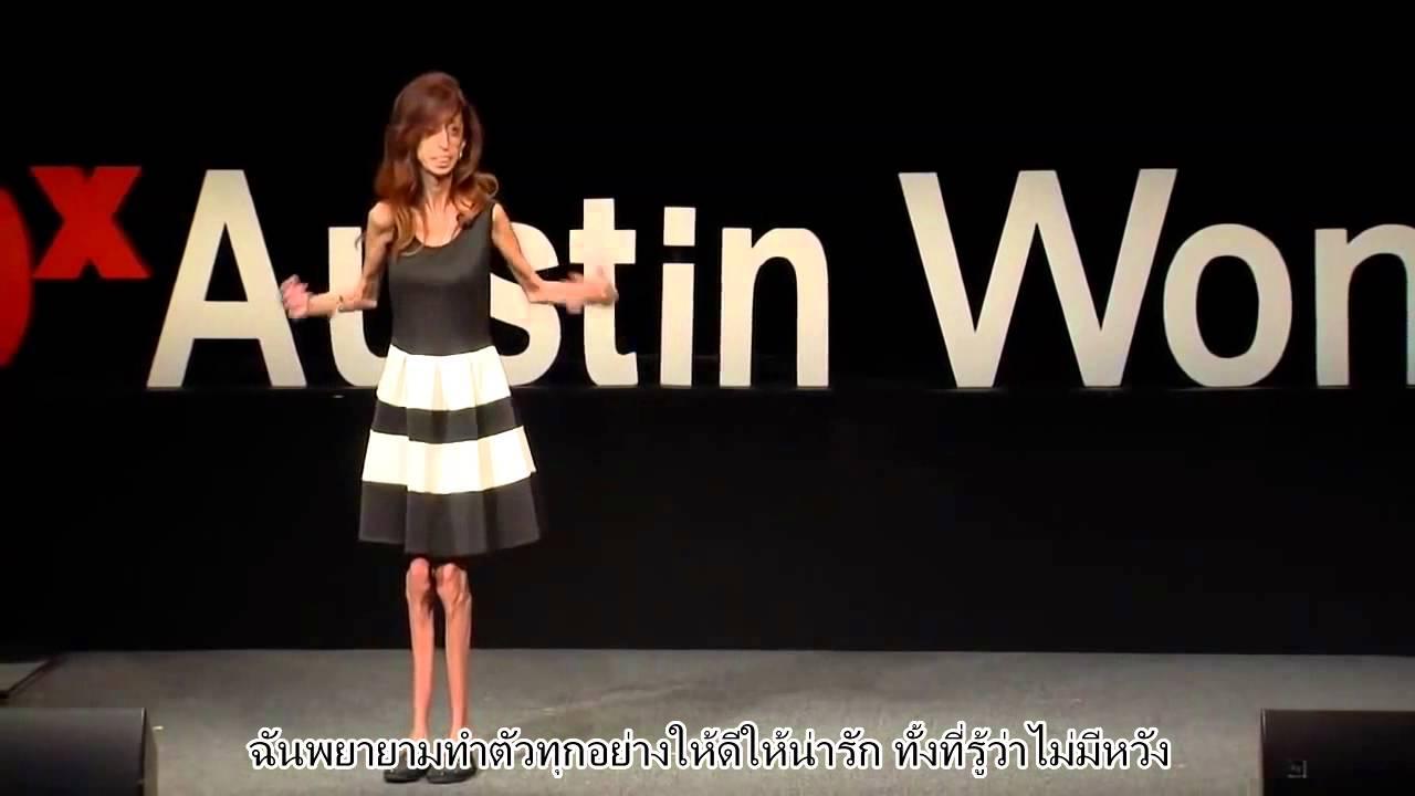 [SUB TH] คำพูดของผู้หญิงที่อัปลักษ์ที่สุดในโลก - How Do You Define Yourself