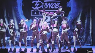 Танцевальный чемпионат Groove Dance Champ. Владивосток