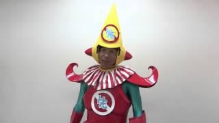 オール阪神・巨人40周年記念 お祝いコメント 先っちょマン(間寛平)