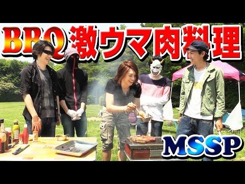 �MSSP】スペアリブ&鳥�丸焼��簡�絶�BBQ!! MSSP�オールナイトニッ�ンw#20