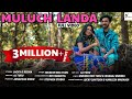 Muluch Landa // Mukesh RDX Tudu // Stephan Tudu Studio // New Santhali Full video thumbnail