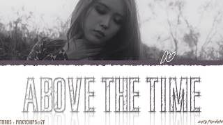 Gambar cover IU (아이유) - 'ABOVE THE TIME' (시간의 바깥) Lyrics [Color Coded_Han_Rom_Eng]