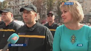 День рятівника в Україні