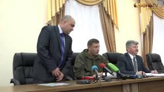 Министры ДНР посетили больницу им.Калинина в Донецке. 23.10.14.