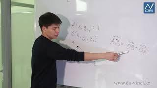 11 класс, 3 урок, Связь между координатами векторов и координатами точек