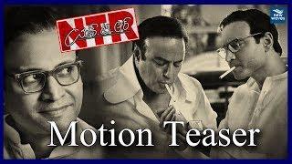 Sumanth First Look Motion Teaser | NTR Biopic | Akkineni Nagarjuna | New Waves