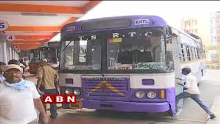 TS Minister Harish Rao's Role Behind RTC Protest | 16% IR Given To Employees | Inside | ABN Telugu