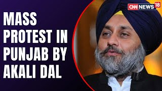 COVID Norms Go For A Toss As Akali Dal Stages A Massive Protest | COVID | CNN News18