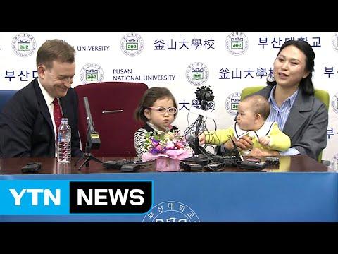 'BBC 방송사고' 스타 가족 기자회견 / YTN (Yes! Top News)