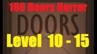 видео Двери ужасов (100 дверей) 7 уровень прохождение