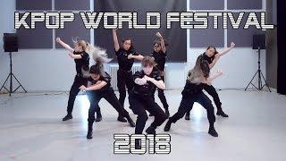 Gambar cover [EAST2WEST] BTS (방탄소년단) - MIC Drop (Remix)