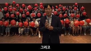 대구 유명 페스티벌 공연팀  대구국제뮤지컬페스티벌 배성혁 집행위원장 120여명과 함께 소생참여