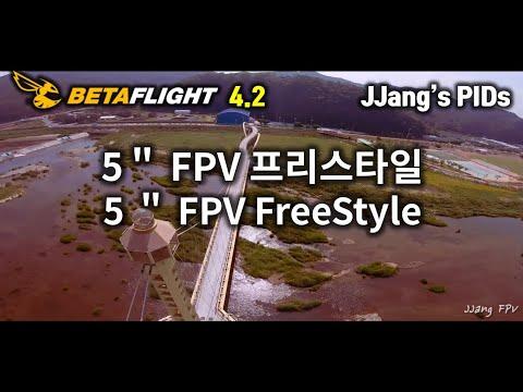 Фото (2.7K) FPV FreeStyle; Fly Smoothly | 부드럽게 날려봐요! (베타플라이트 4.2 PIDs 공유) | FPV 드론 프리스타일 | JJang FPV
