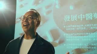 Projecto Geral de Construção da Zona de Cooperação Aprofundada entre Guangdong e Macau em Hengqin