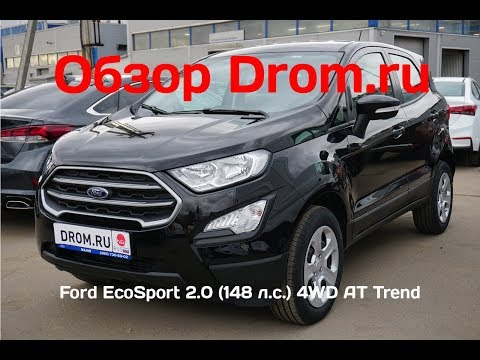 Ford EcoSport 2018 2.0 148 л.с. 4WD AT Trend видеообзор