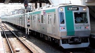 京都市営地下鉄 10系 08編成 竹田駅