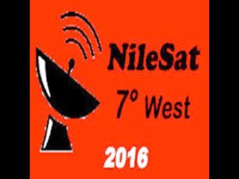 اقوى تردد في انزال جميع القنوات النايل سات Nilesat الجديدة