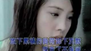 Jolin Tsai 蔡依林 - Kai Chang Bai 开场白 - The Prologue