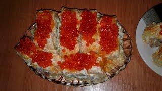 Салат ролл с красной икрой и рыбой. Часть 1