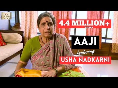 Aaji  | The Maid | Indian Short Film starring Usha Nadkarni | 3 Million+ Views | Six Sigma Films