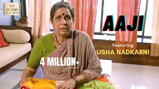 Aaji  | The Maid | Indian Short Film starring Usha Nadkarni | 2.5 Million+ Views | Six Sigma Films