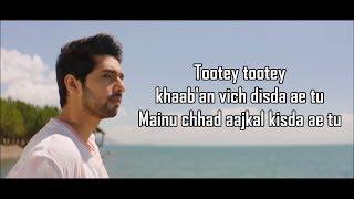 Tootey Khaab (LYRICS) | Armaan Malik | Aditi Hundia |  Kunaal Vermaa | Songster |