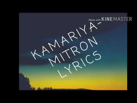 Kamariya Lyrics- Mitron | Kamariya Lyrics | Kamariya New Song | Kamariya | Mitron