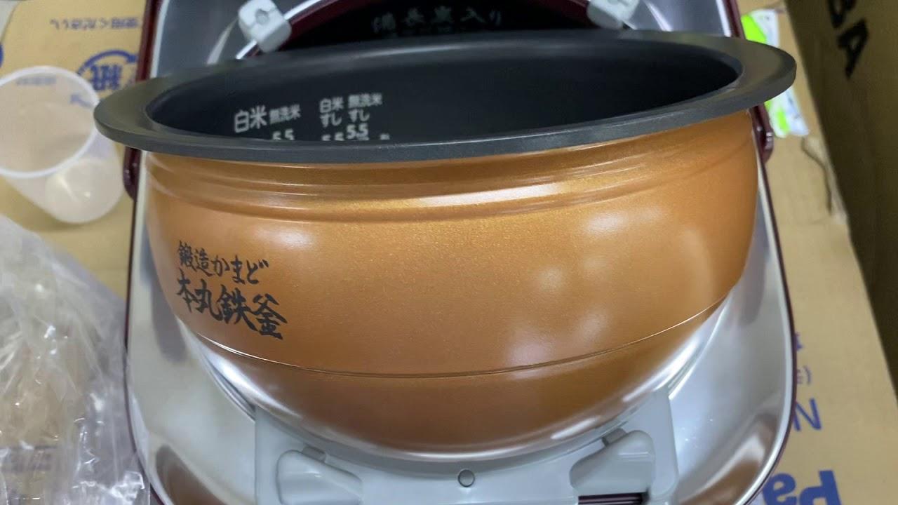 Nồi cơm Toshiba RC-10VXM cao cấp nội địa Nhật - Nồi cơm nội địa | Kaku.vn