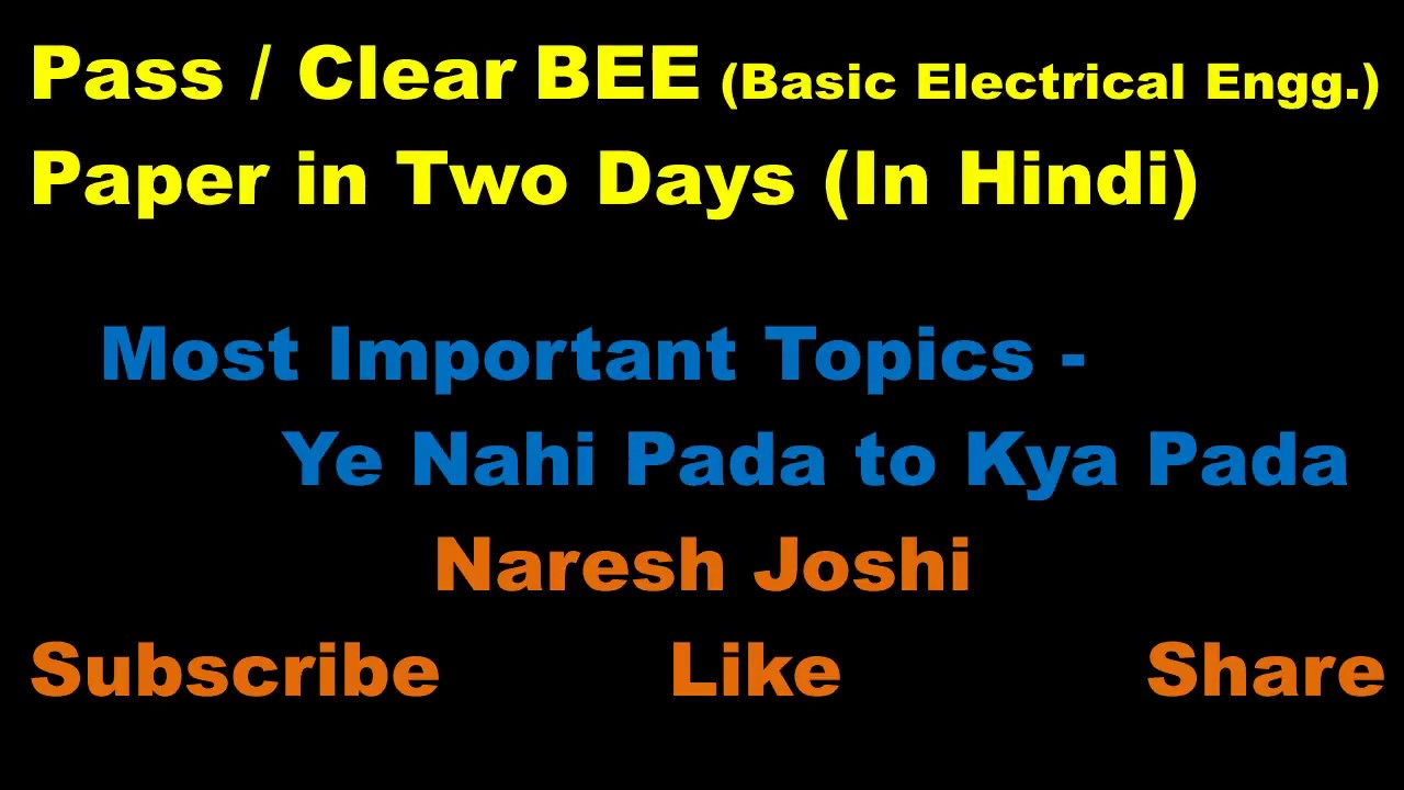 Pass Clear BEE Basic Electrical Engg for Mumbai University Students ...