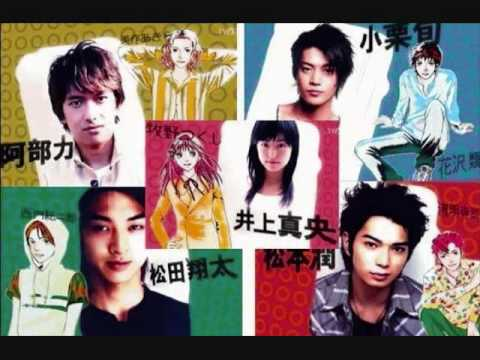 Hana Yori Dango - OST - Cloudy Noon