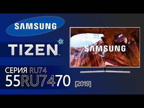 Новая 7ка! 😱 Обзор 4K ТВ Samsung серии RU7400 на примере 55RU7470 / 43ru7400 50ru7400 55ru7400