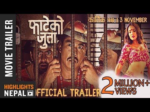 New Nepali Movie FATEKO JUTTA Official Trailer 2017/2074 Ft. Saugat Malla, Priyanka Karki